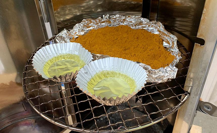 カレー粉 サラダ油 燻製