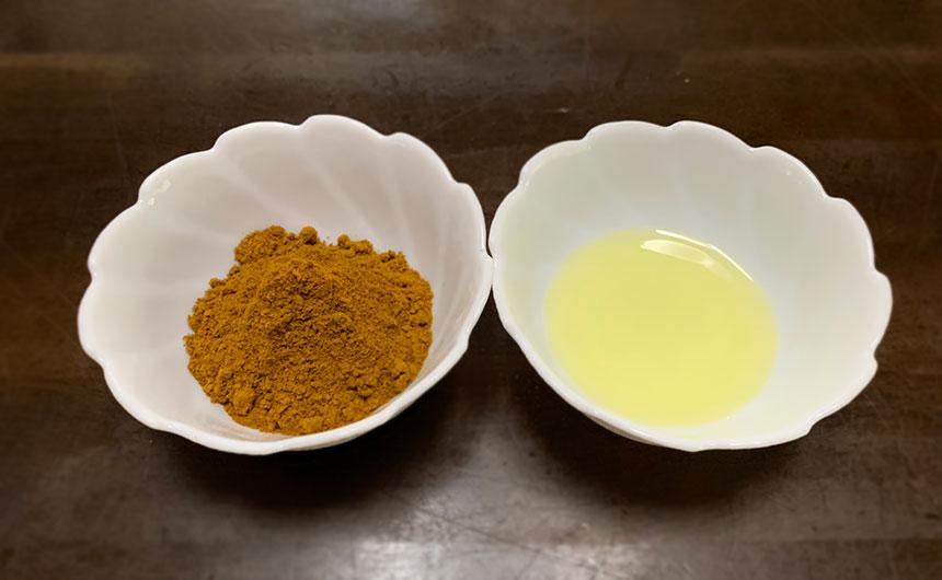 燻製カレー粉 燻製サラダ油